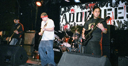 Adobofest 2005 - This