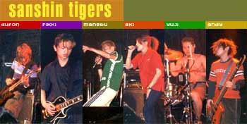 Sanshin Tigers
